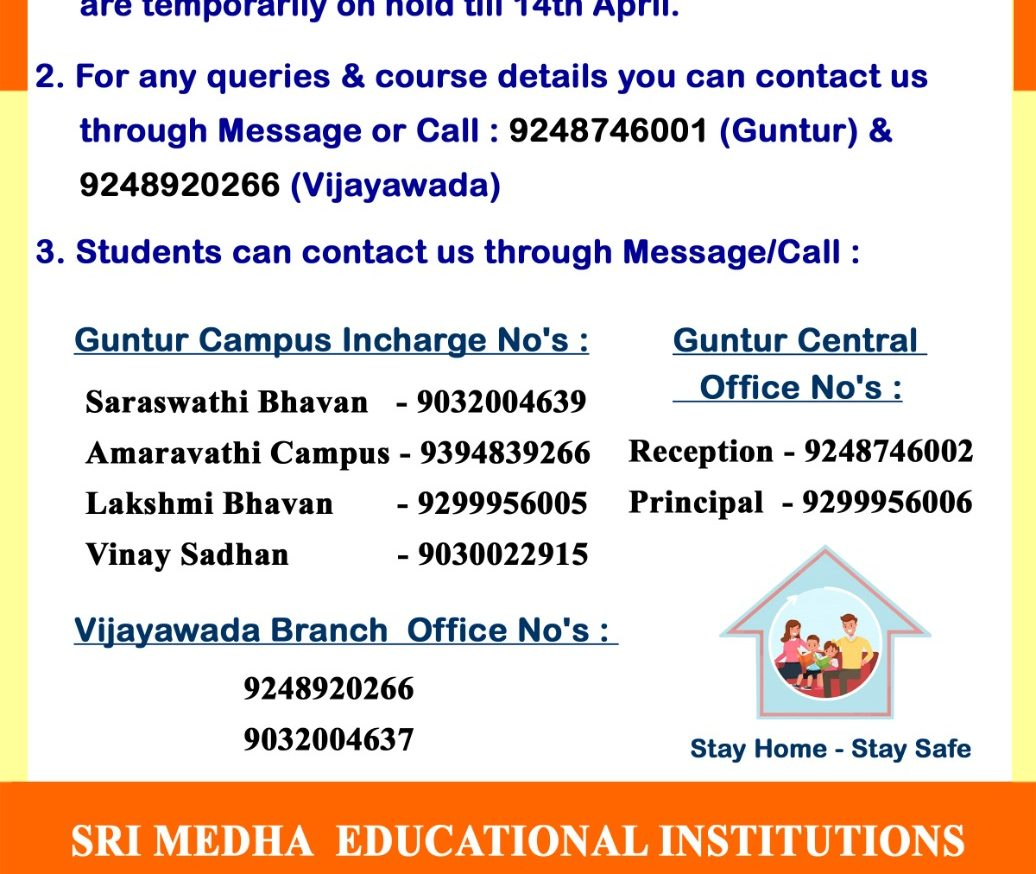 Srimedha Educational Institutions