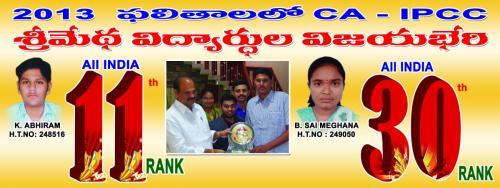 pardhasaradhi gari photo flex banner