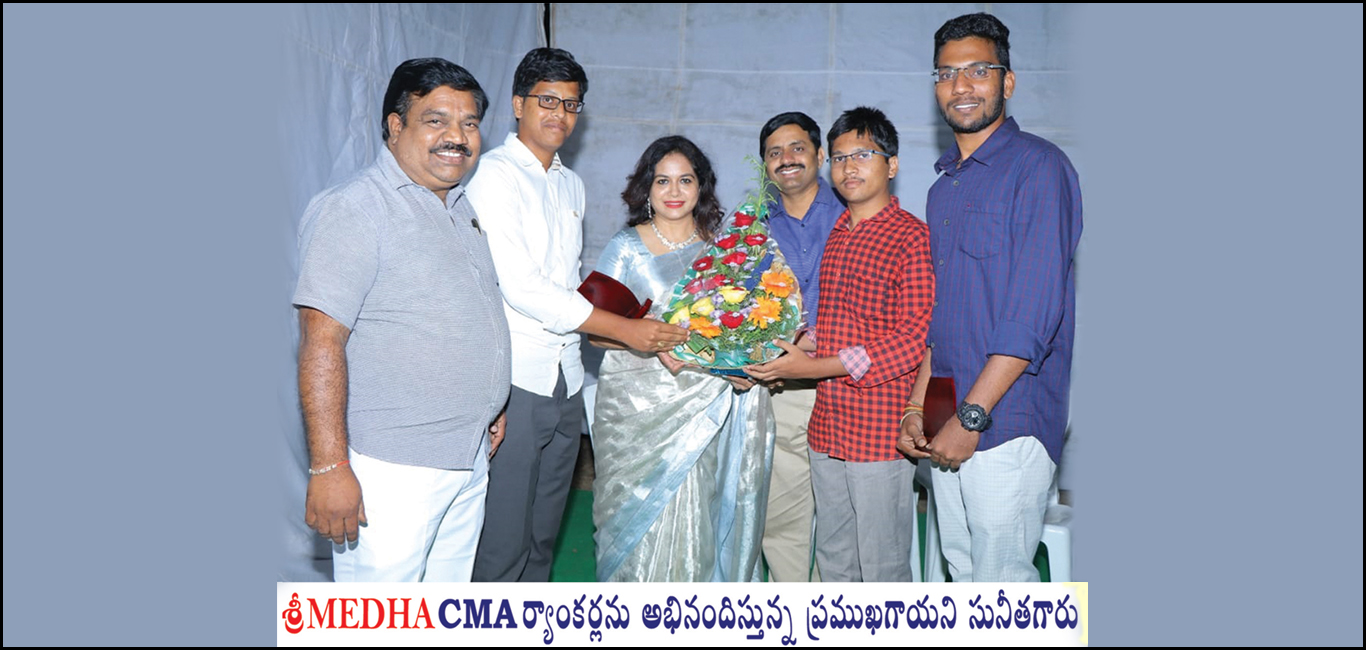singer suneetha at srimedha college