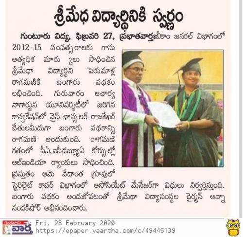 Gold Medal Awarded to Sri Medha Student