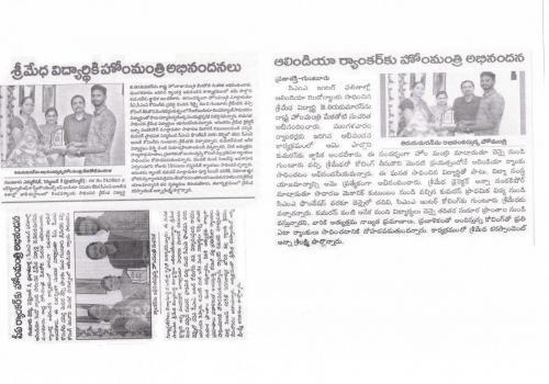 Sri Medha Media Coverage 2019
